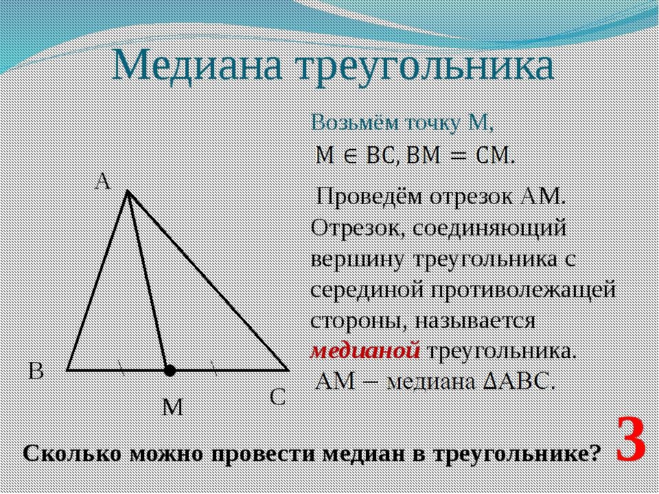 Высота равнобедренного треугольника