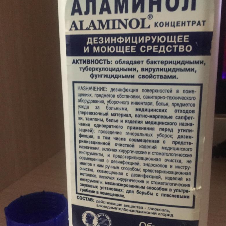 Вирулицидные дезинфицирующие средства