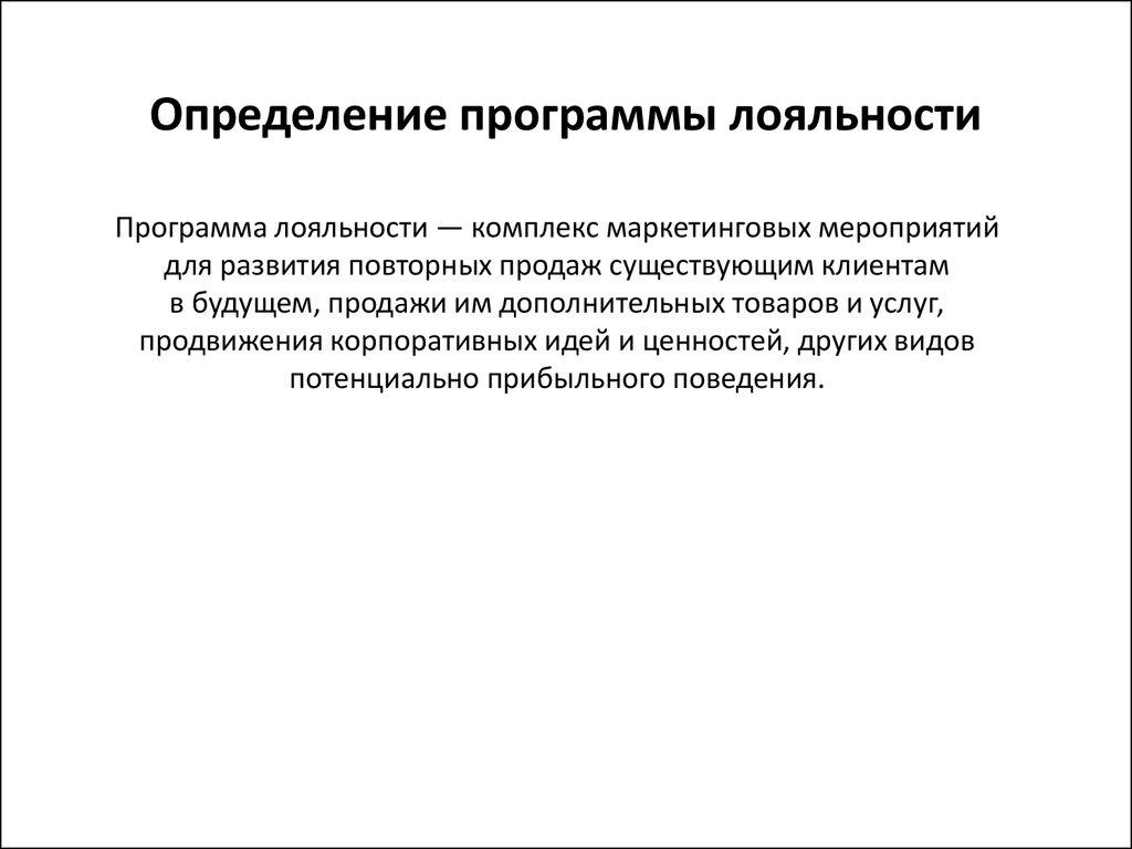Гайд дляресторанов: электронные карты лояльности apple wallet иandroid wallet. читайте на cossa.ru