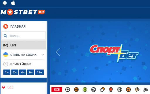 Mostbet официальный сайт букмекерской конторы | вход | бонус
