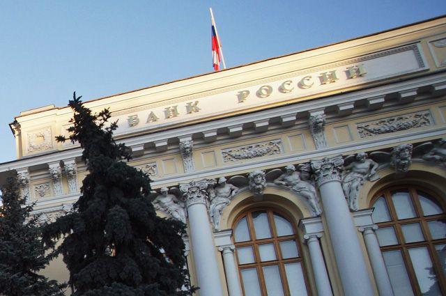 Что такое ключевая ставка центробанка россии (цб рф) простыми словами