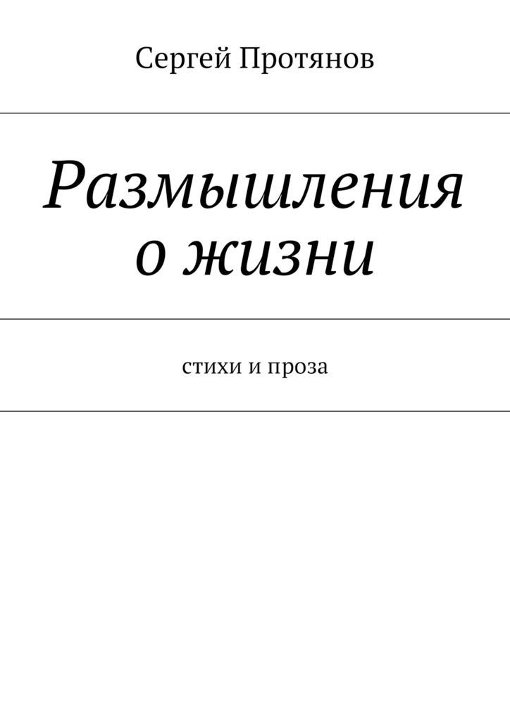 Короткие стихи о счастье: красивые со смыслом о радости жизни стихотворения классиков - рустих
