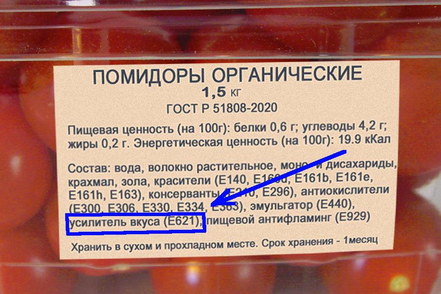 Сорбиновая кислота — вред и польза | польза и вред