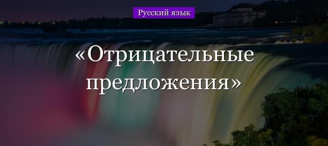 Побудительное предложение (job.education.apscis.ruslang) : рассылка : subscribe.ru