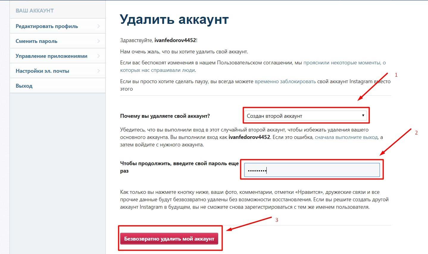 Вконтакте: что это, как зарегистрироваться, настроить и удалить страницу в вк - seo блог pingo