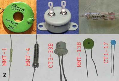 Позистор: определение электронного элемента + схемы включения прибора - zetsila