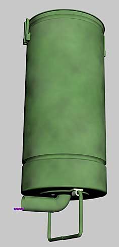 Фугасный снаряд
