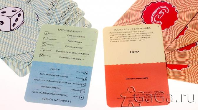 Настольная игра экивоки: правила, карточки, видеообзор