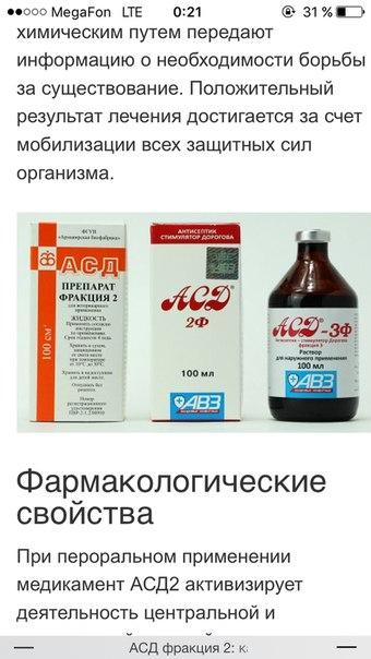 Уколы от псориаза - названия самых действенных препаратов