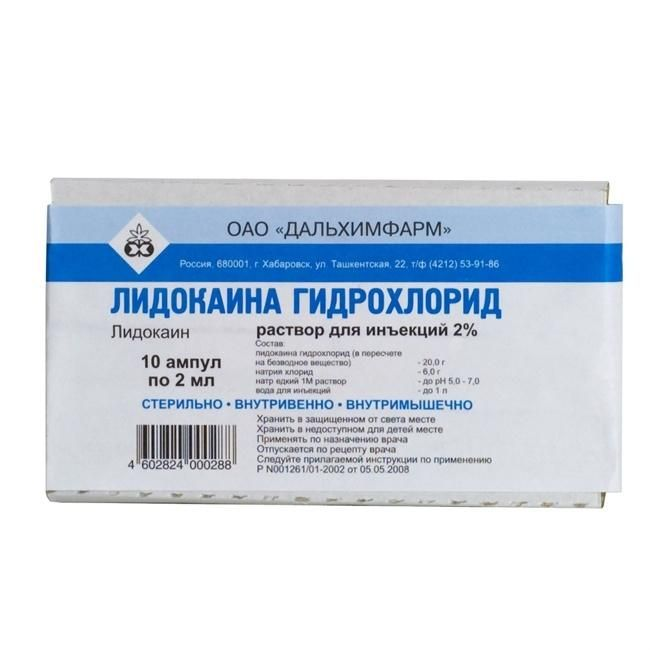 Лидокаин: инструкция по применению, показания. лидокаин: предназначение и особенности применения