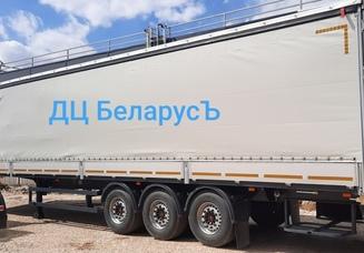 Минский автомобильный завод — википедия. что такое минский автомобильный завод