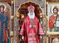 Патриарх константинопольский — википедия. что такое патриарх константинопольский