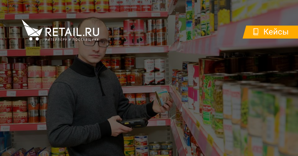 Как работают «пищалки» в супермаркетах и магазинах?