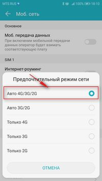 Что такое агрегация частот на смартфоне huawei
