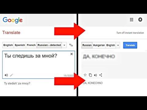 Русско-английский переводчик онлайн   русско-английский словарь