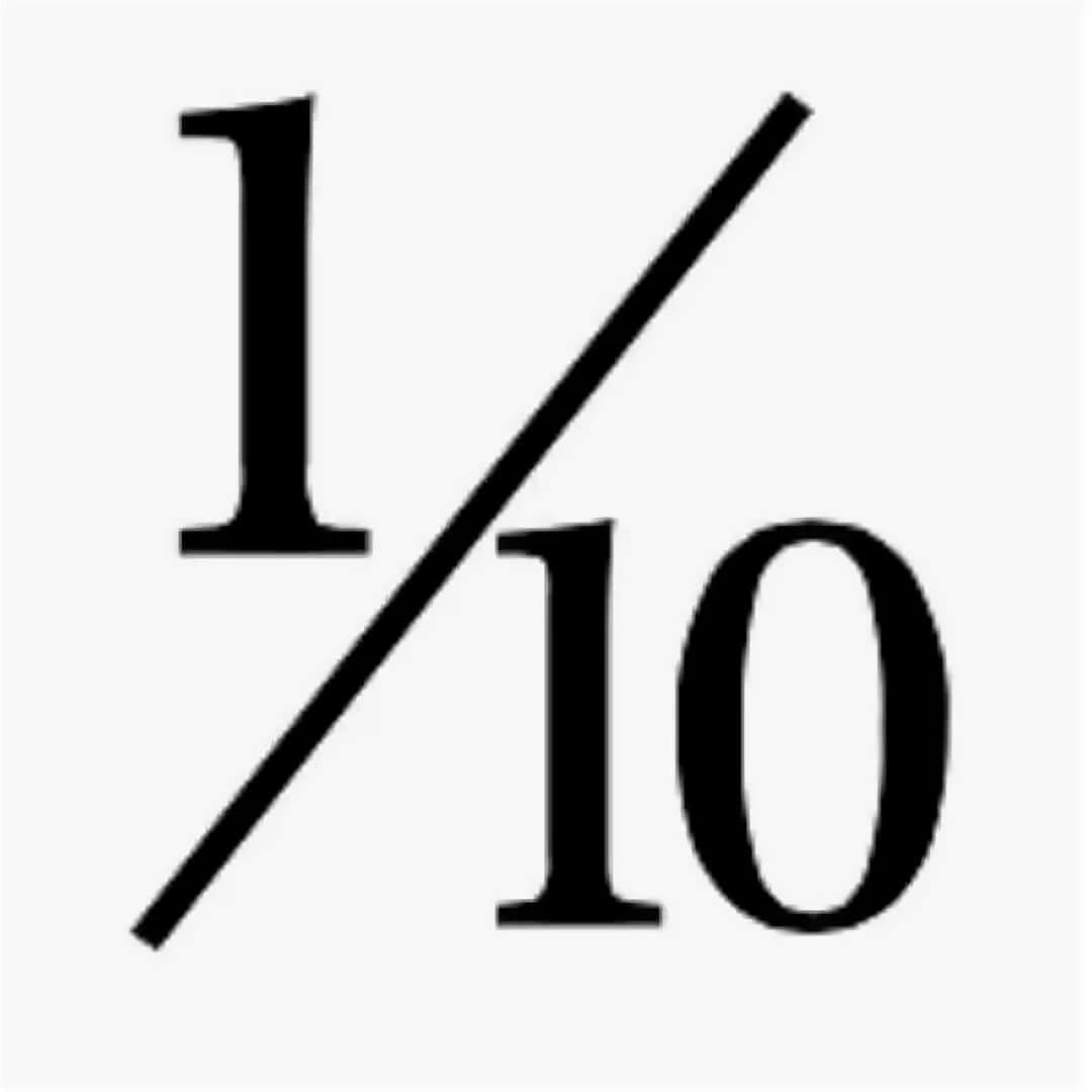 Десятина - это что такое?