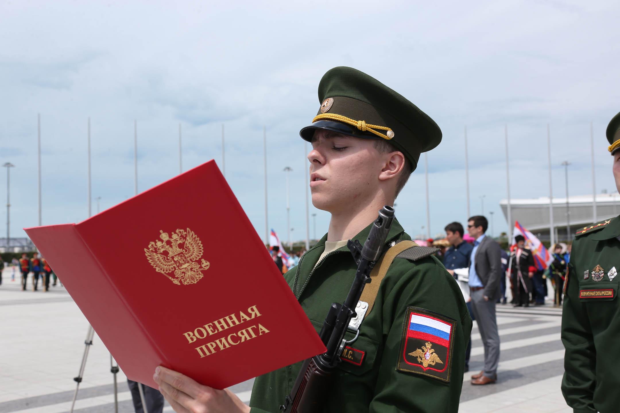Военная присяга ритуал принятия текст военной присяги   призывник солдат