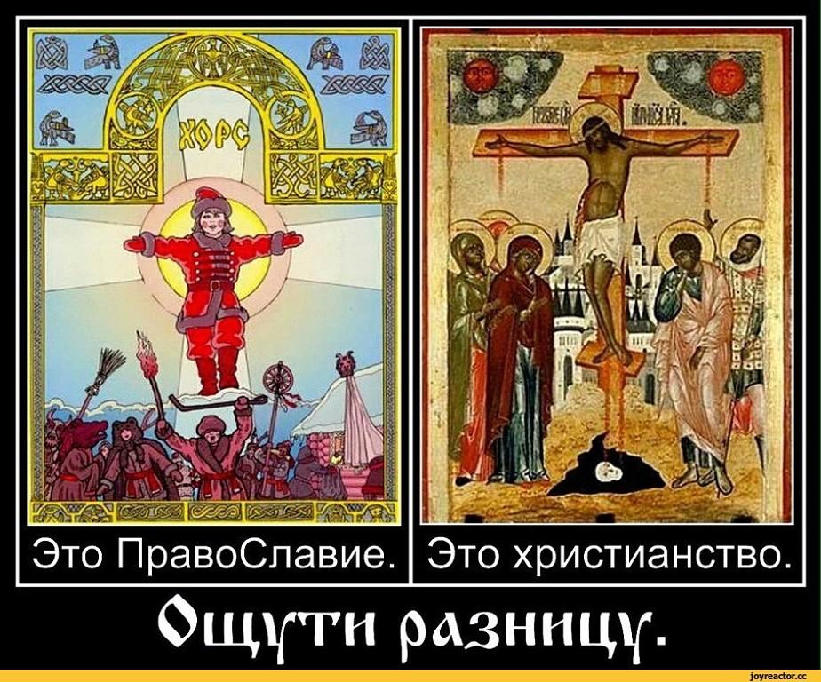 Христианство — википедия