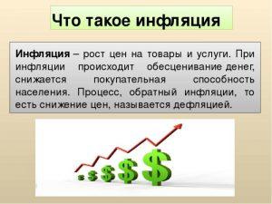 Стагфляция - что это такое? признаки и характеристика стагфляции