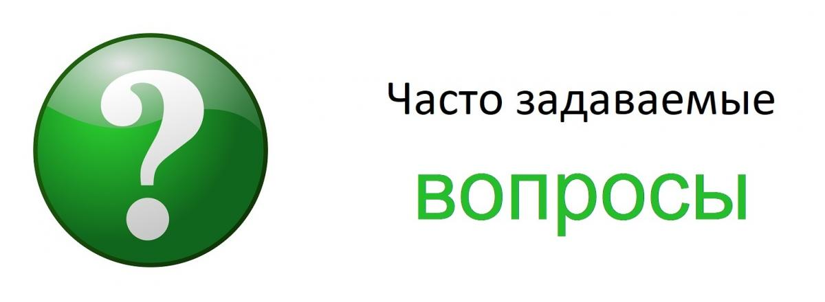 Римские термы: история появления и строительства   39rim.ru