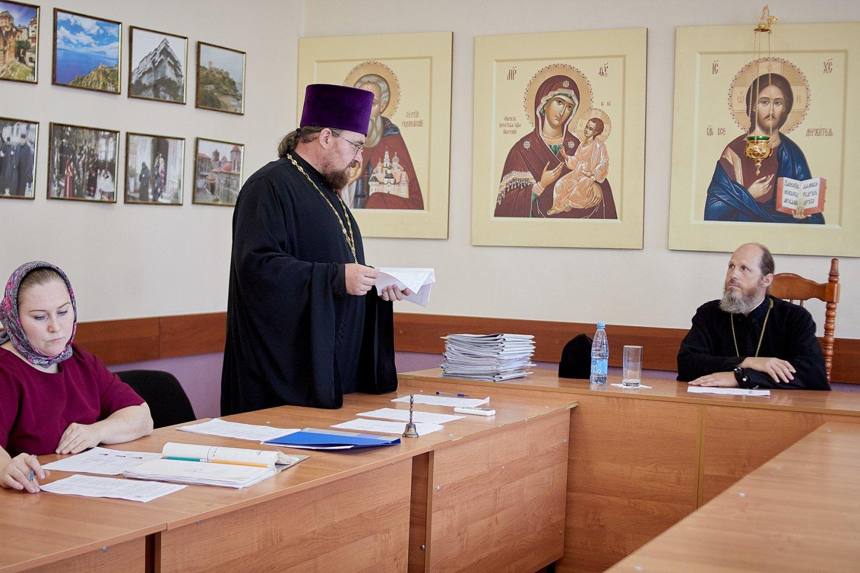 Епархия меца — википедия. что такое епархия меца