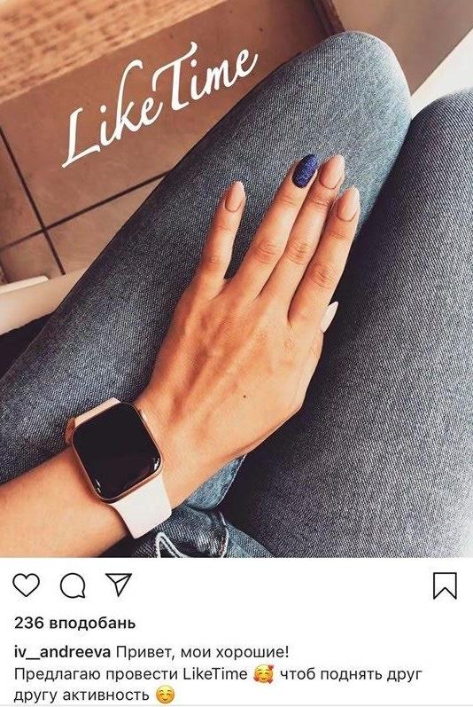Лайк тайм в инстаграме like time - что это, как сделать