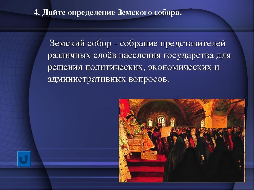 Альтернатива. об истории появления земств в россии, их делах и возможностях
