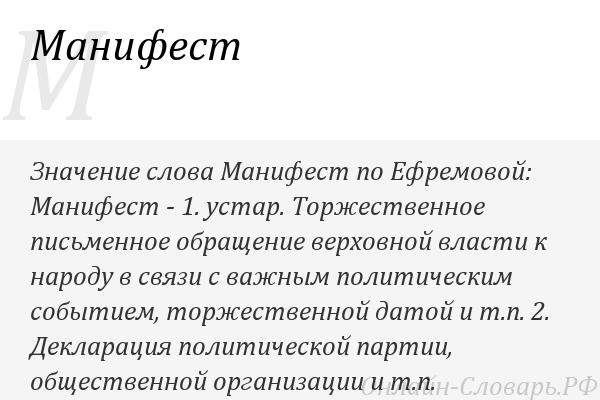 Манифест 369 на исполнение желаний. простой метод на русском. ~