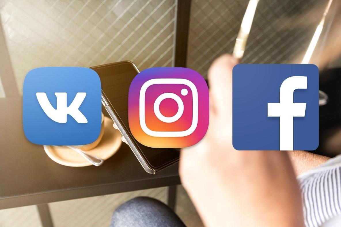 Что такое таргет в инстаграм и почему все о нем говорят?