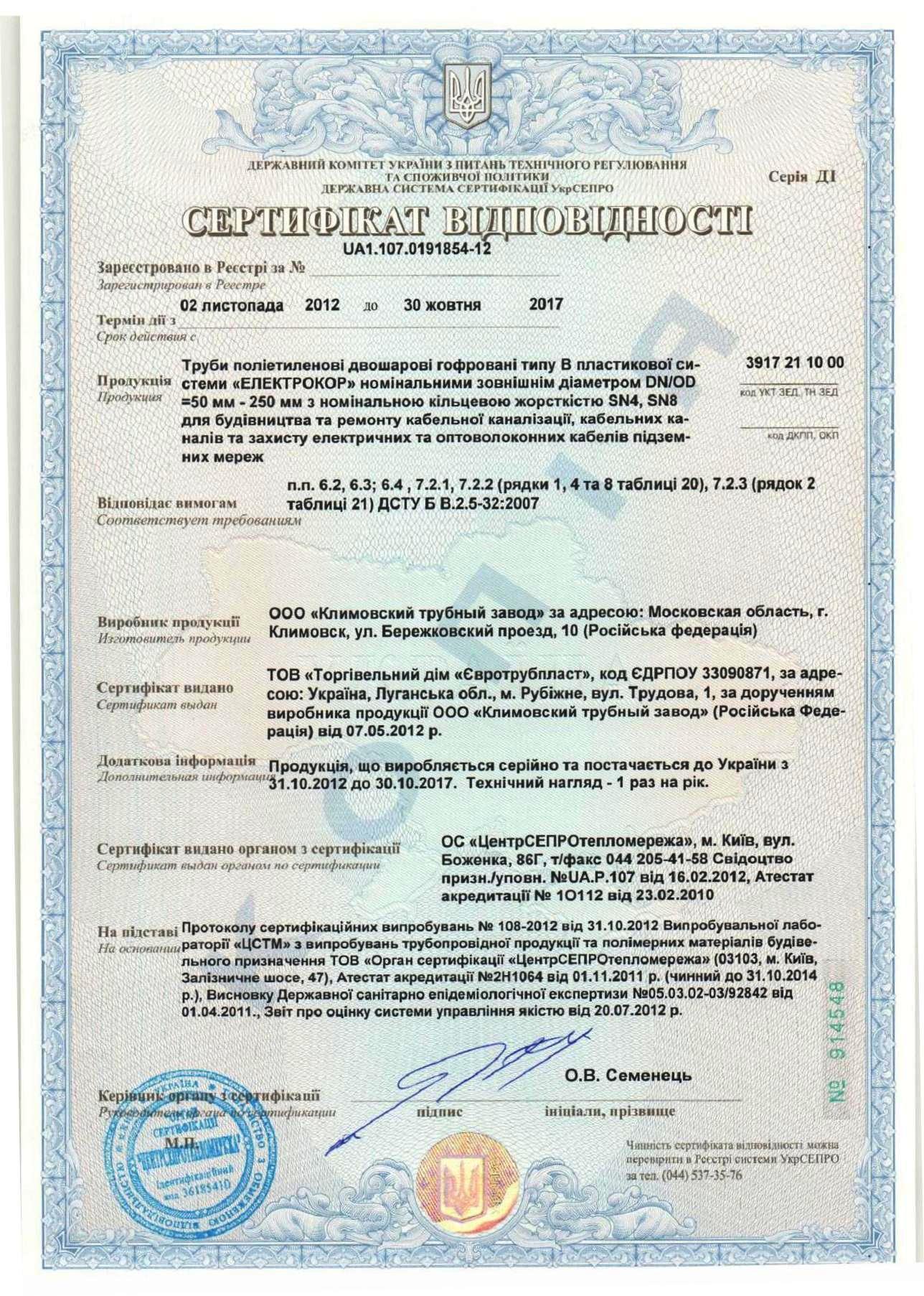 Сертификат ст-1 происхождения для госзакупок: что это такое и как получить? перечень документов и срок действия