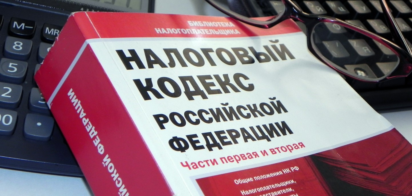 Для чего нужны налоги - компания абкр г.краснодар