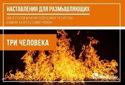 Тавассуль – путь к раю, а ширк – путь в ад