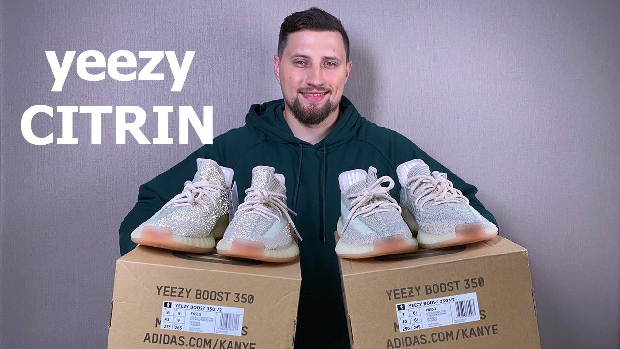 Все совместные релизы yeezy канье уэста и adidas. полное руководство для начинающих. часть 1