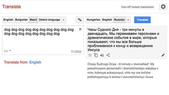 Выбор доступных онлайн переводчиков
