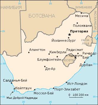 Население южно-африканской республики — википедия. что такое население южно-африканской республики