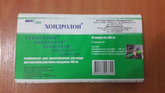 Препарат меновазин: инструкция по применению, от чего помогает, цена, отзывы