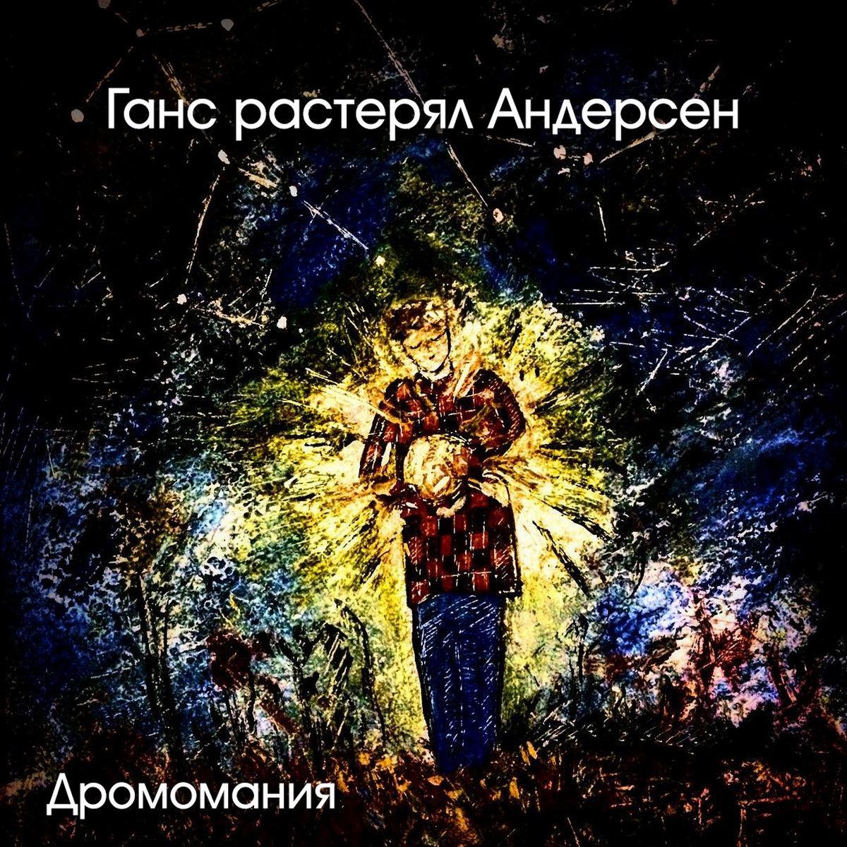 Космогония - книга знаний - вторая книга после библии