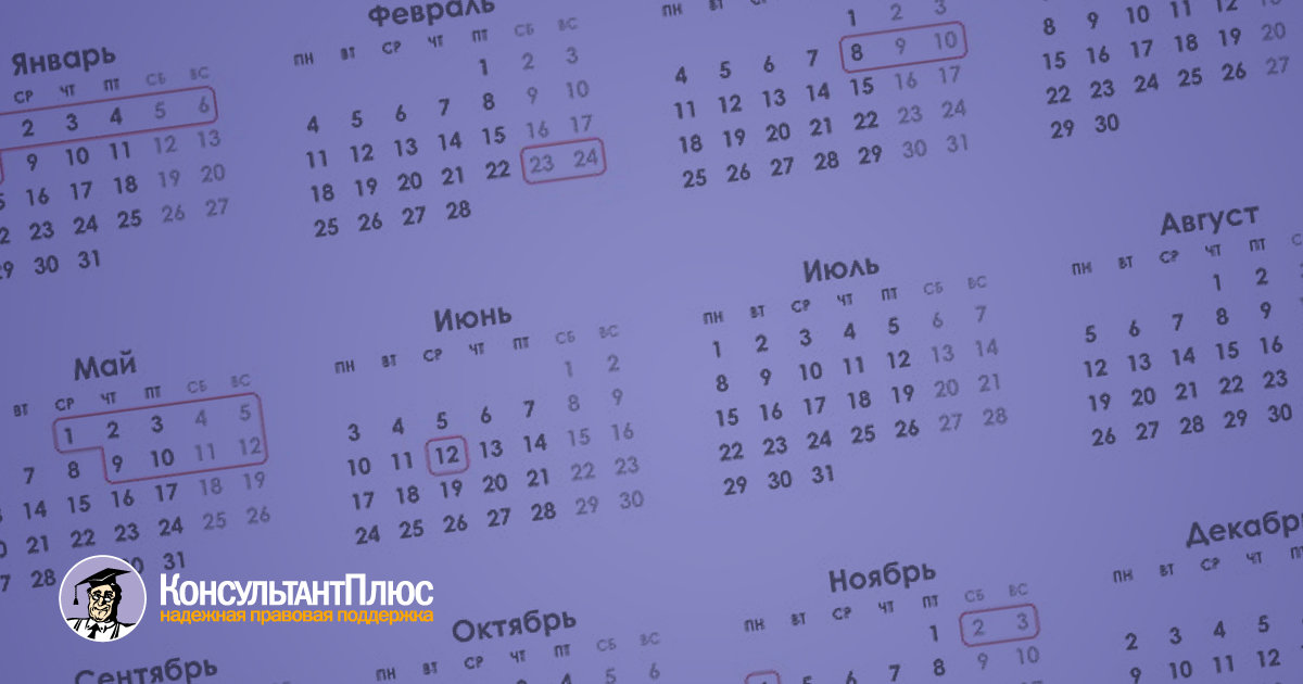 Неделя — википедия. что такое неделя