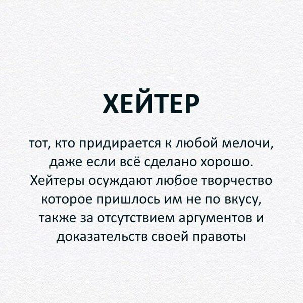 «с каждого аккаунта приходится писать лично»: rt поговорил с человеком, который называет себя профессиональным хейтером — рт на русском