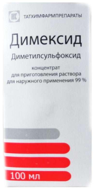 Димексид – инструкция по применению препарата