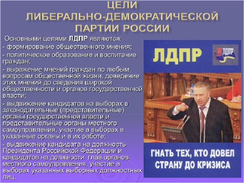 """История создания партии """"единая россия"""" -  биографии и справки - тасс"""