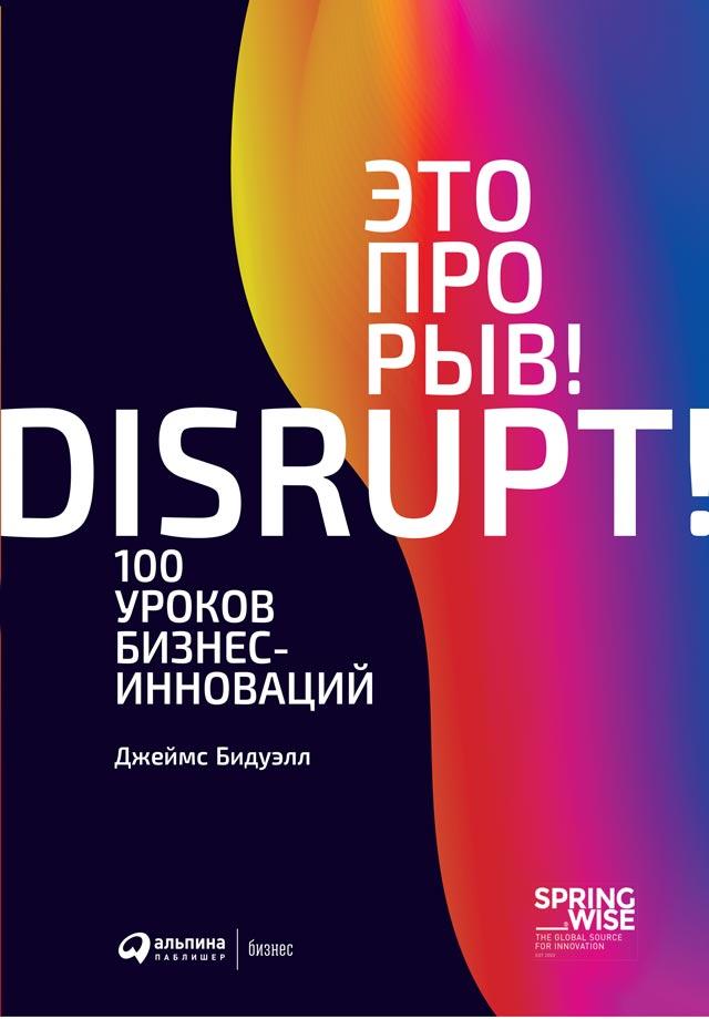 Урок 4: что такое труд? - 100urokov.ru