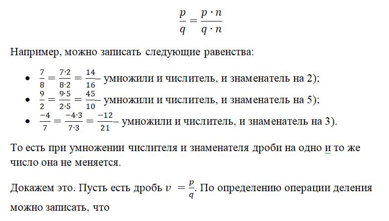 Корень уравнения википедия