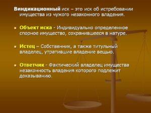 Виды и типы недвижимости, их экономическая составляющая            bbf.ru
