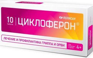 Тамифлю: инструкция по применению, отзывы  - простудные заболевания