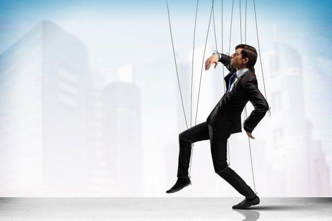 Что такое манипуляция и все что с этим связано — секреты успеха!