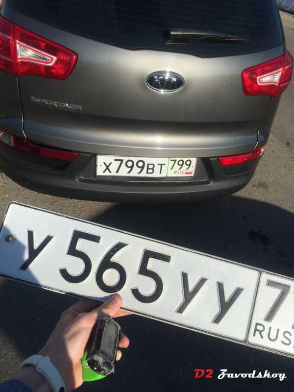 Как зарегистрировать автомобиль вгибдд