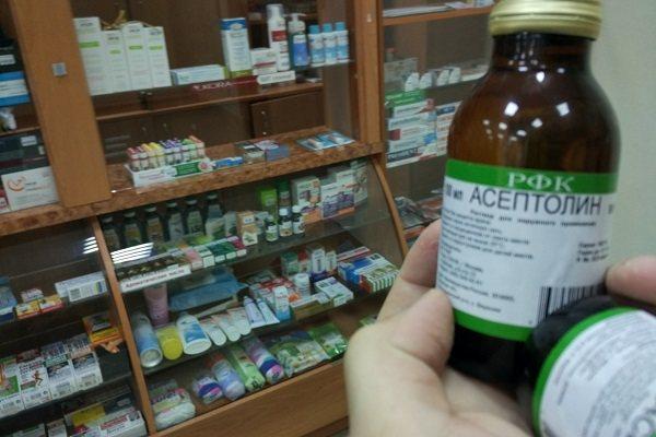 Асептолин состав побочные действия