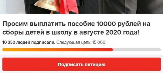 Пособие по безработице: порядки и сроки оформления в 2020