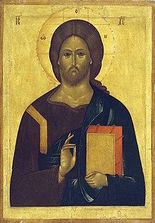 Что означает нимб над головой? что символизируют нимбы над головой у святых?